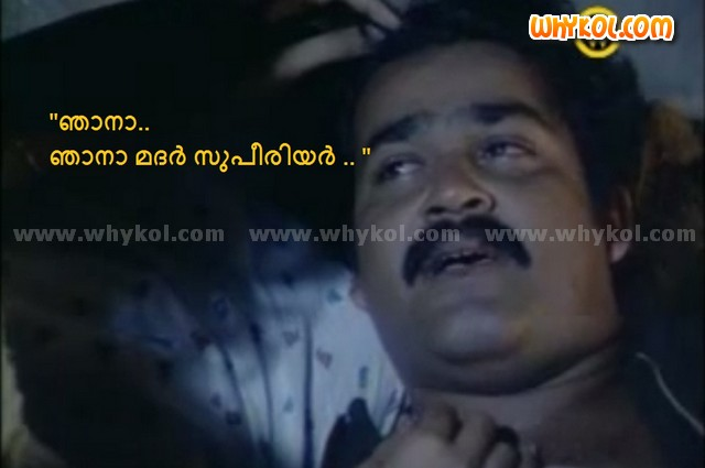 mohanlal in thoovanathumbikal whykol