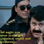 mohanlal in malayalam cinema twenty twenty