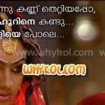 dialogue from malayalam movie ustad hotel