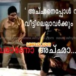 comedy dialogue in vadakkunokkiyanthram