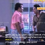 mukesh comedy dialogue in vandanam