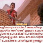 jagathy comedy scene in malayalam movie tom