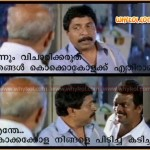 comedy dialogue from malayalam movie arabikkatha