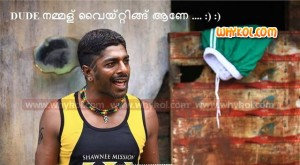 SP Sreekumar comedy dialogue in malayalm movie abcd - american born confused desi