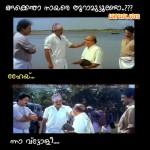 devasuram comedy dialogue by innocent and augustine