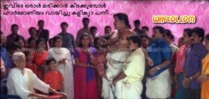 innocent comedy scene from kalyanaraman