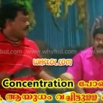 innocent and dileep dialogue in malayalam movie kalyanaraman