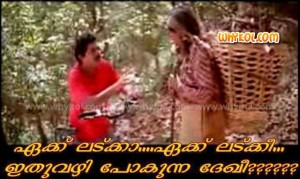 jagathy comedy dialogue in malayalam movie kilukkam