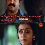 mohanlal sentimental dialogue in kireedam