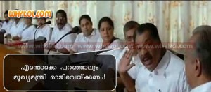 Kollam Thulasi dialogue in Lion