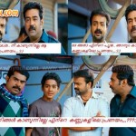biju menon and suraj venjaramoodu dialogue in mallu singh