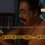 mannar mathai speaking comedy dialogue