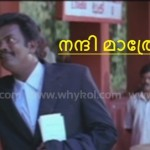 salim kumar comedy dialogue from malayalam movie meesa madhavan