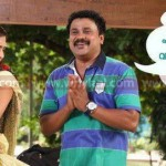dillep and mamta mohandas comedy in malayalam movie my boss