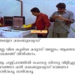dasan and vijayan comedy dialogues in malayalam film nadodikattu