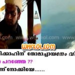 mohanlal as aadu thoma in ever time classic malayalam movie spadikam. spadikam movie dialogues.