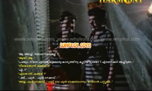 first day full naked scene from vandanam
