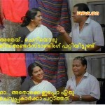 comedy dialogue form malayalam film vietnam colony