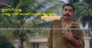 national award winning actor suraj venjaramoodu in chattambinadu