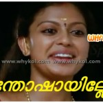 diamond necklace malayalam comedy dialogue