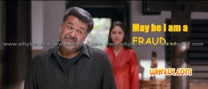 Mr Fraud malayalam dialogues