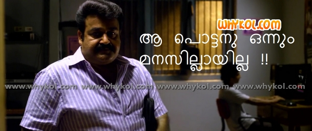 mohanlal dialogues from drishyam