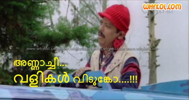 in ghost house inn malayalam movie free instmank