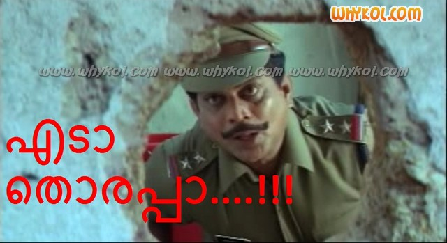 jagathi comedy expression in malayalam movie cid moosa