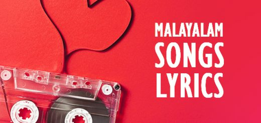 Malayalam latest, Love, Devotional Songs Lyrics