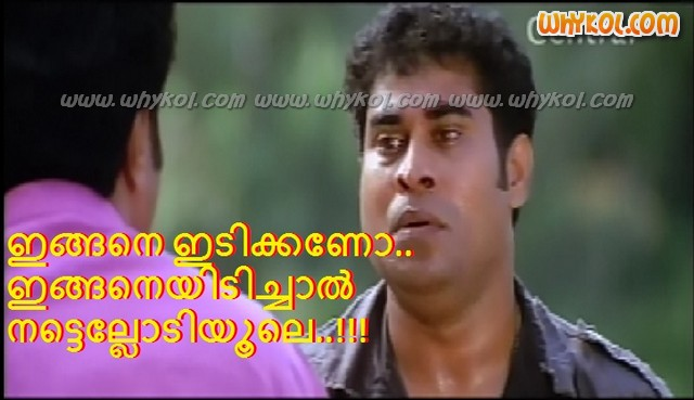 Pics For > Malayalam Comedy Dialogues Cover Photo