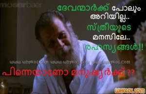girls secret malayal comment