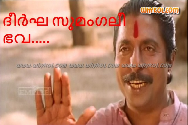 fb malayalam comments - 640×427