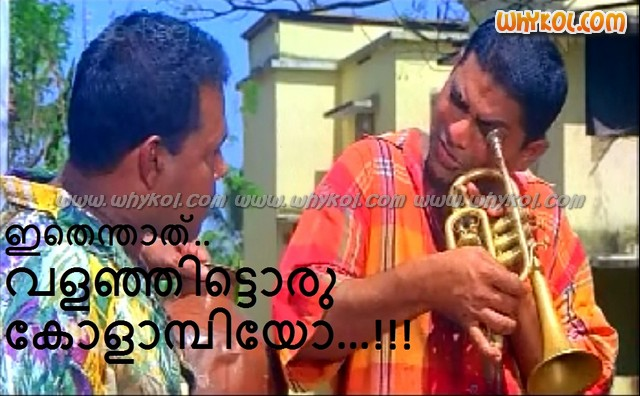 innocent comedy dialogue in kabooliwala - WhyKol