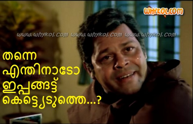 malayalam photo comments- innocent in mimics parede - WhyKol