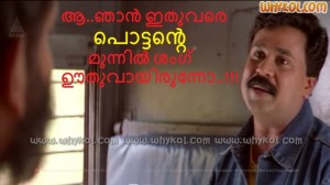 Dileep funny regrets