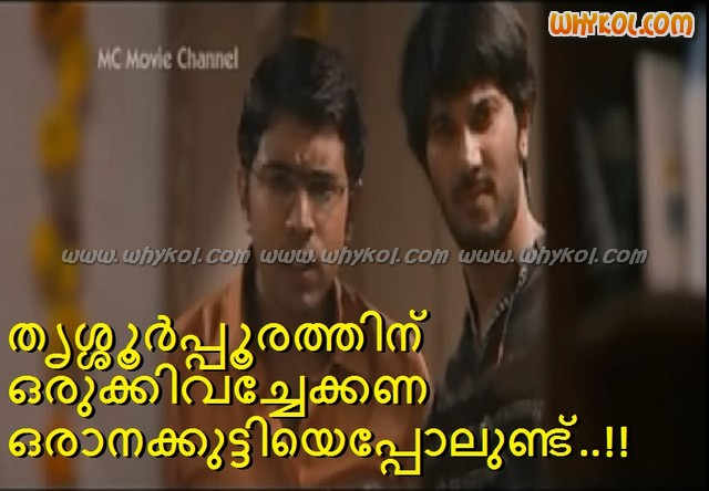 Malayalam P O Comment Of Nivin Pauly In Bangalore Days