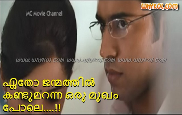 Malayalam P O Comment Of Nivin Pauly From The Movie Bangalore Days