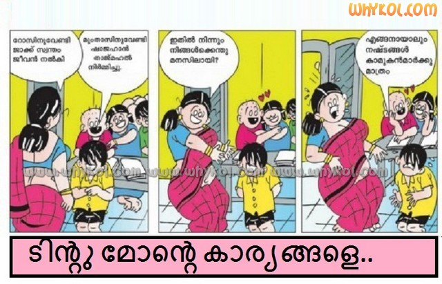 List of malayalam tintumon jokes 100 tintumon jokes pictures and tintu mon jokes thecheapjerseys Gallery