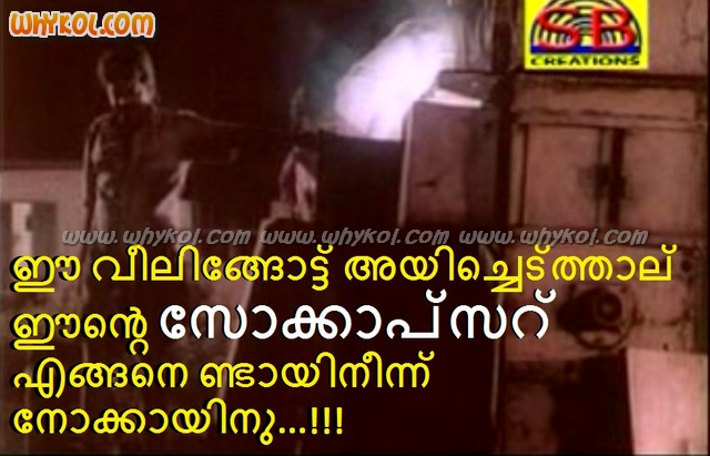 pappu as engine mechanic super comedy dialogue from the