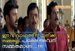 jagadheesh comedy dialogue