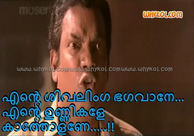 Salim Kumar Comedy Dialogue From The Film 2
