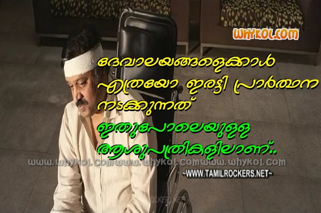 Suresh gopi in apothecary