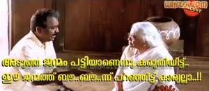 Narayanankutty super dialogue