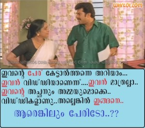 Name mammootty comedy