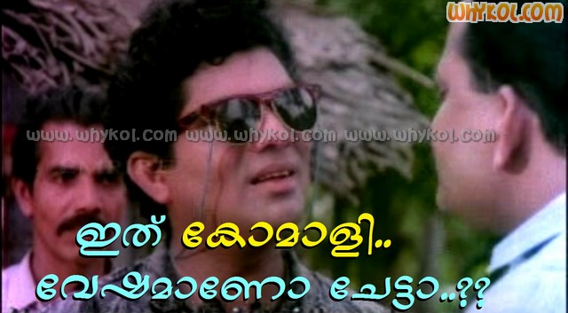 Jagathy comedy photo comment