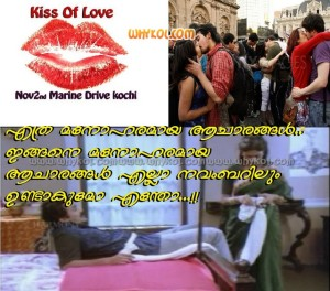 kiss of love stream101