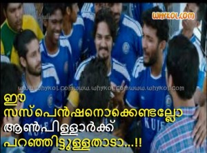 super dialogue by friends of koobrin, tharun and ram