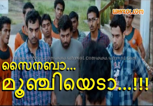 best comedy dialogue from koothara
