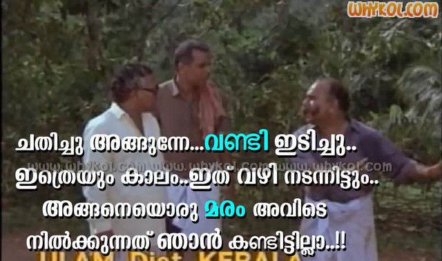 Paravoor bharathan comedy