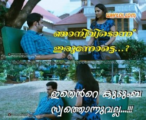 miya and prithviraj